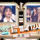 """Chungha logra quinto trofeo con """"Gotta Go"""" en """"Music Bank""""; actuaciones de ASTRO, Apink, y más"""