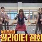 """Lee Yoo Ri realiza una divertida cover de """"Fire"""" de BTS con Heechul de Super Junior y Min Kyung Hoon"""