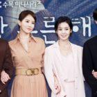Kim Sun Ah elogia a N de VIXX, Lee Yi Kyung y Nam Gyu Ri