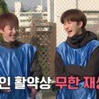 Xiumin y Suho de EXO compiten contra Lee Soo Geun en un partido de fútbol sala