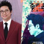 """""""My Lawyer, Mr. Joe 2"""" anuncia cambios en su agenda de emisión tras la operación de Park Shin Yang"""