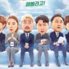 JTBC comparte teaser y póster para programa de variedad con Kwon Hyun Bin, Son Dam Bi y más