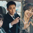"""Joo Ji Hoon y Jin Se Yeon son el epítome de dualidad en el detrás de las cámaras de """"The Item"""""""
