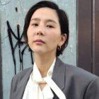 Kim Na Young anuncia su divorcio luego de las actividades ilegales y arresto de su esposo