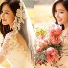Gong Hyun Joo anuncia sus planes de boda