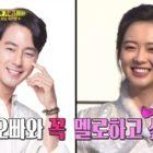 Go Ara comparte su amor por Jo In Sung y deseo por trabajar con él algún día