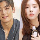 Cha Eun Woo de ASTRO y Shin Se Kyung en conversaciones para unirse a nuevo drama histórico