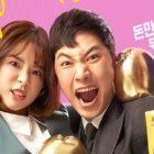 """""""Legal High"""", el nuevo drama de Jin Goo y Seo Eun Soo, se estrena con fuertes índices de audiencia"""
