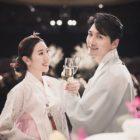 Lee Pil Mo y Seo Soo Yeon se casan con bendiciones de las celebridades incluyendo Ji Chang Wook