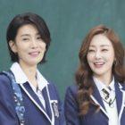 """Kim Seo Hyung y Oh Na Ra revelan secretos detrás de las escenas de """"SKY Castle"""" y su amistad"""