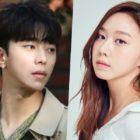 Yoon Hyun Min y Go Sung Hee un nuevo drama sobre inteligencia artificial en Netflix