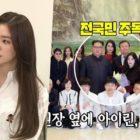 Irene de Red Velvet responde a los rumores sobre por qué estaba de pie junto al líder norcoreano Kim Jong Un en una foto