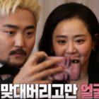 Moon Geun Young y Yoo Byung Jae ponen a prueba su parecido con una aplicación de intercambio de rostos