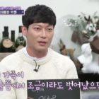 Park Hoon revela la dolorosa historia detrás de su nombre para los escenarios