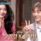 """Yoon Ji Sung y Kang Min Kyung se emocionan fácilmente en adelanto para """"Amazing Saturday"""""""
