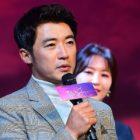 Ahn Jae Wook procesado sin detención por conducir ebrio