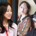 """Park Yoo Na habla de una señal de noviazgo entre Kim Bo Ra y Jo Byeong Gyu durante las vacaciones recompensa de """"SKY Castle"""""""