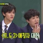 """Cha Tae Hyun revela que pensó que Samuel ganaría """"Produce 101 Season 2"""""""