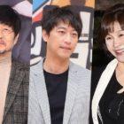 El próximo drama de Han Ji Min y Jung Hae In añade más actores a su elenco de apoyo