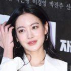 La agencia de Oh Yeon Seo tomará acción legal en contra de rumores falsos