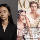 Bae Doona se convierte en la primera coreana en aparecer en la portada de Vogue americana