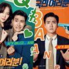"El nuevo drama de Choi Siwon de Super Junior, ""My Fellow Citizens"", revela divertidos pósters"