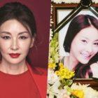 Lee Mi Sook responde a las informaciones sobre su implicación en el caso de la difunta Jang Ja Yeon