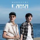 Lee Je Hoon y Ryu Jun Yeol reflexionan sobre sus  carreras y actuación