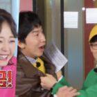 """El elenco de """"Running Man"""" busca a la pareja secreta en una nuevo previo con Bona de WJSN, Kim Jae Young y Jang Hee Jin"""