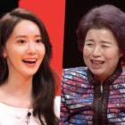 La mamá de Tony Ahn intenta unir a YoonA de Girls' Generation con su hijo