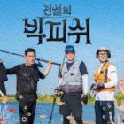 Nuevo programa de variedades con Kim Jin Woo de WINNER, Yoon Bomi de Apink y más, revela fecha de estreno con póster