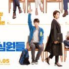 Park Hyung Sik protagonizará su primera película, llegará a los cines esta primavera