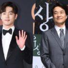 Seo Kang Joon y Han Suk Kyu en conversaciones para próximo drama de suspenso