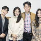 Shin Min Ah, Lee Jung Jae y más se reúnen en primera lectura de guión de nuevo drama político