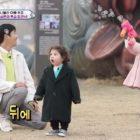 """Kwanghee se divierte al máximo durante su reunión con Gun Hoo y Na Eun en """"The Return Of Superman"""""""