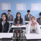 """La temporada 2 de """"A-TEEN"""" revela espástico teaser por el día de las bromas"""