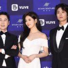 Shin Dong Yup, Suzy y Park Bo Gum regresarán como MCs de los 55th Baeksang Arts Awards