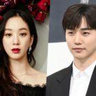 """Junho de 2PM agradece a Jung Ryeo Won por apoyar su drama """"Confession"""""""