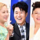 Se anuncia ranking de reputación de marca de estrellas de programas de variedades para el mes de abril