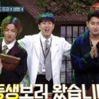 """B-Bomb y U-Kwon de Block B apoyan a P.O como invitados en """"Amazing Saturday"""""""