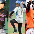 Celebridades que son grandes fanáticos del béisbol