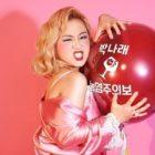 Park Na Rae será la primera comediante coreana en lanzar un show especial en Netflix