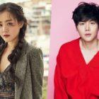 Se confirma que Moon Geun Young protagonizará un nuevo drama de investigación junto a Kim Seon Ho