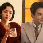 Nam Gyu Ri es intrigada y cautivada por Im Joo Hwan en próximo drama de espionaje
