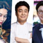 Kim Heechul, Baek Jong Won y Kim Sung Joo buscarán gemas ocultas en el mundo culinario en un nuevo programa de variedades