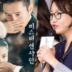 """Studio Dragon responde a los informes de Kim Eun Sook preparando un siguiente drama luego de """"Mr. Sunshine"""""""