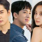 Danny Ahn, Baro de B1A4 y Kang Byul se unirán a Sung Hoon y Han Bo Reum en un próximo drama
