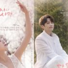 """L de INFINITE, Shin Hye Sun, Lee Dong Gun y más, aparecen en pósters individuales para """"Dan, Only Love"""""""