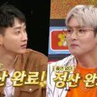Ryeowook sorprende a Eunhyuk al revelar que le pagaron por un anuncio de Super Junior mientras estaba en el ejército