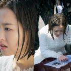 """Park Bo Young rompe en llanto en su propio funeral en """"Abyss"""" de tvN"""